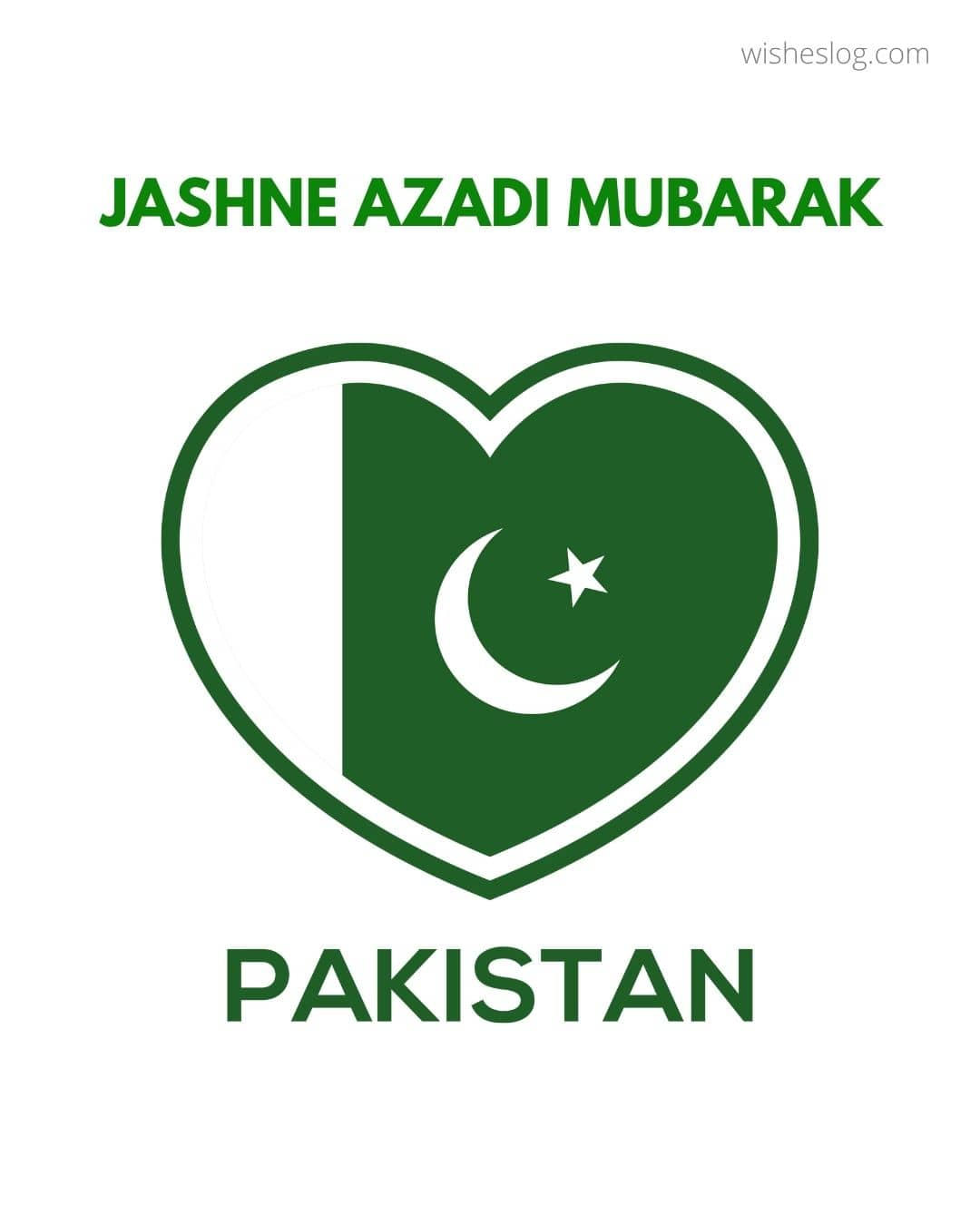 pakistan-independence-day-5