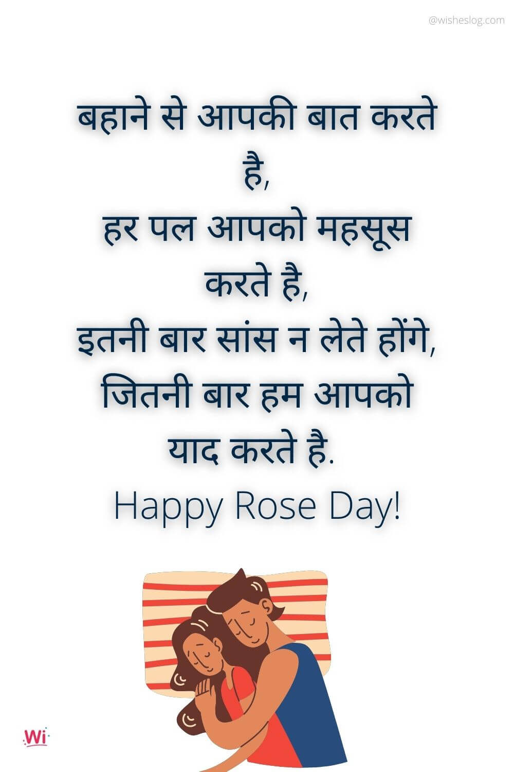 rose day messages for girlfriend in hindi