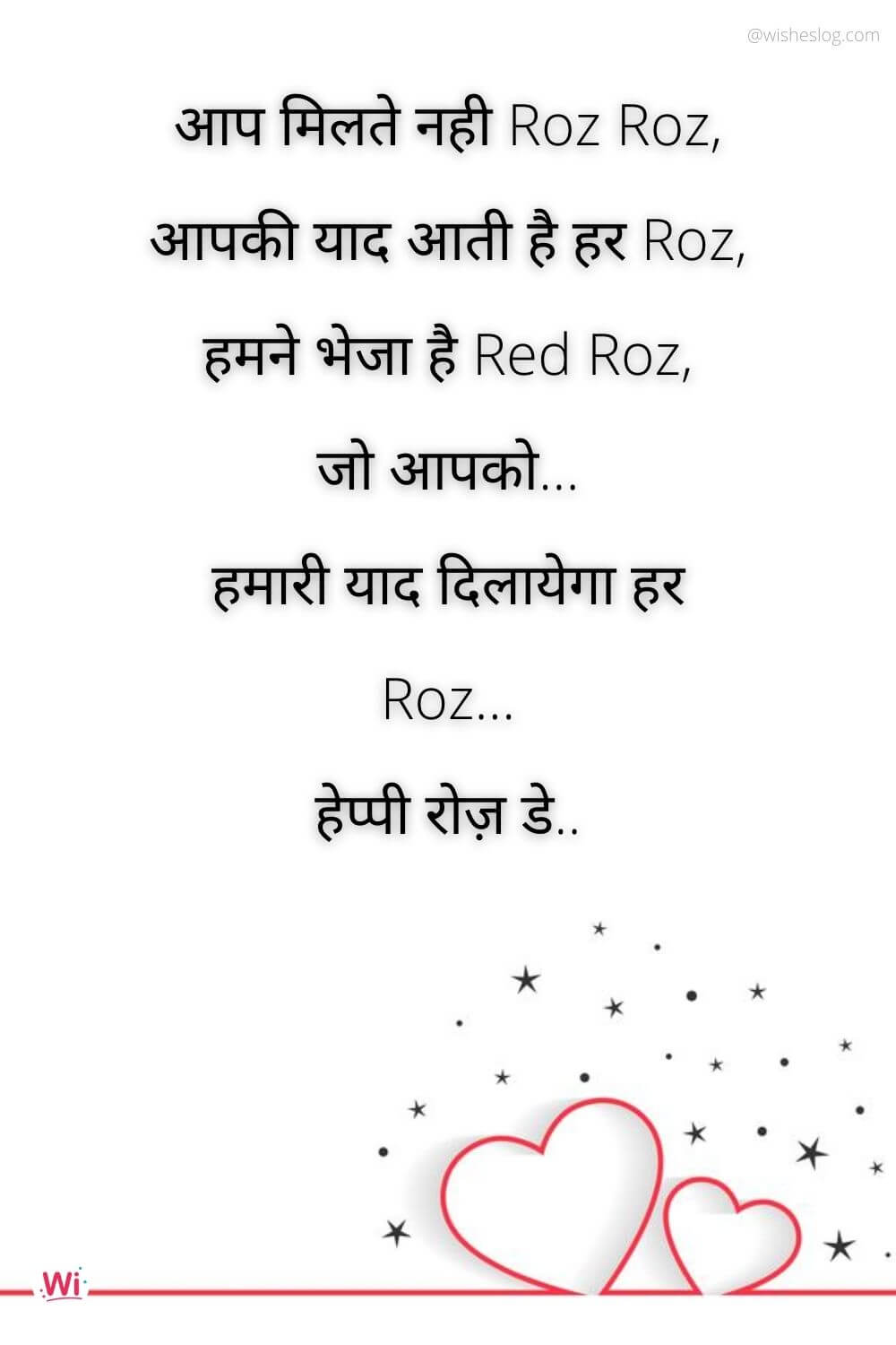 happy rose day msg in hindi