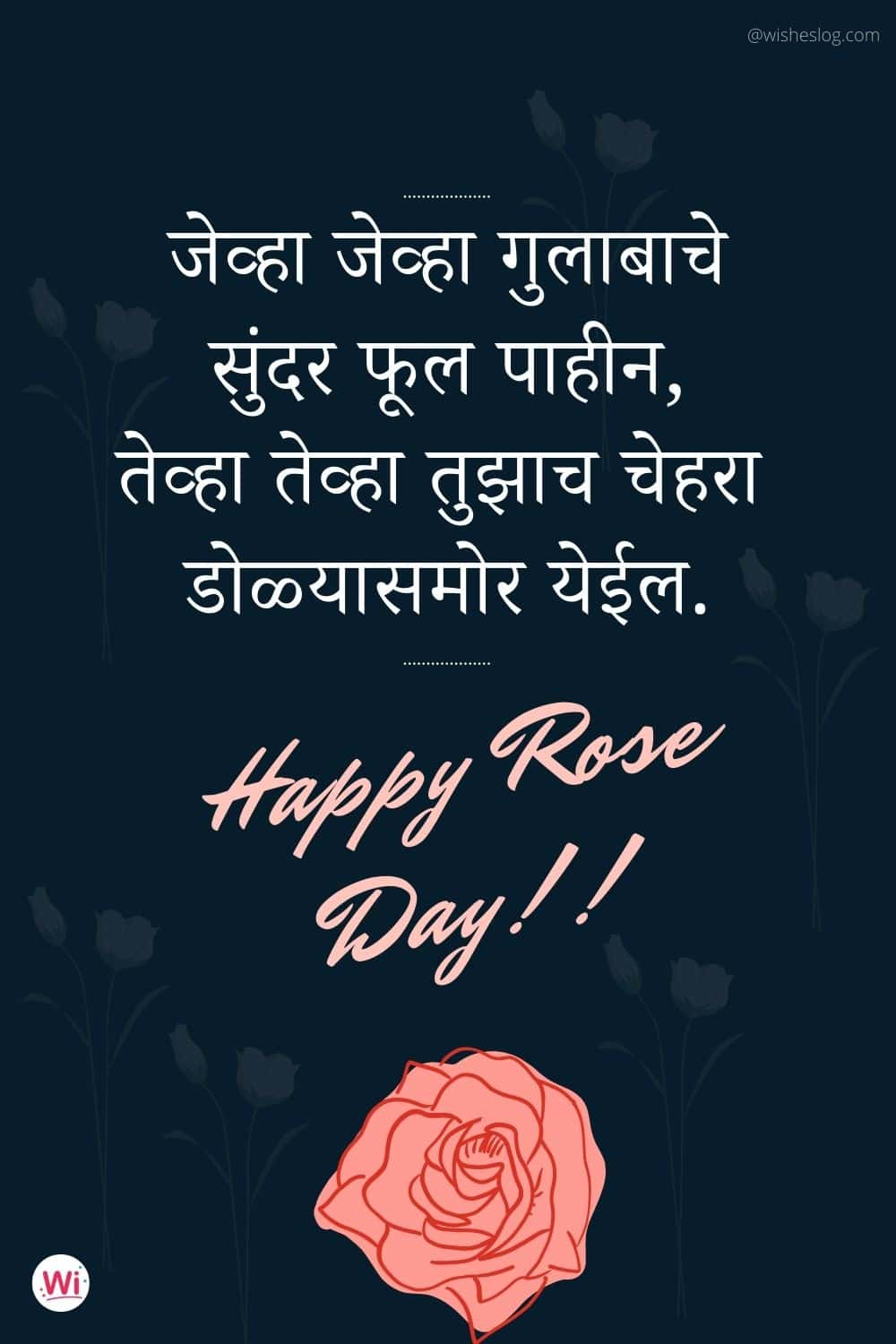 rose day for boyfriend in marathi