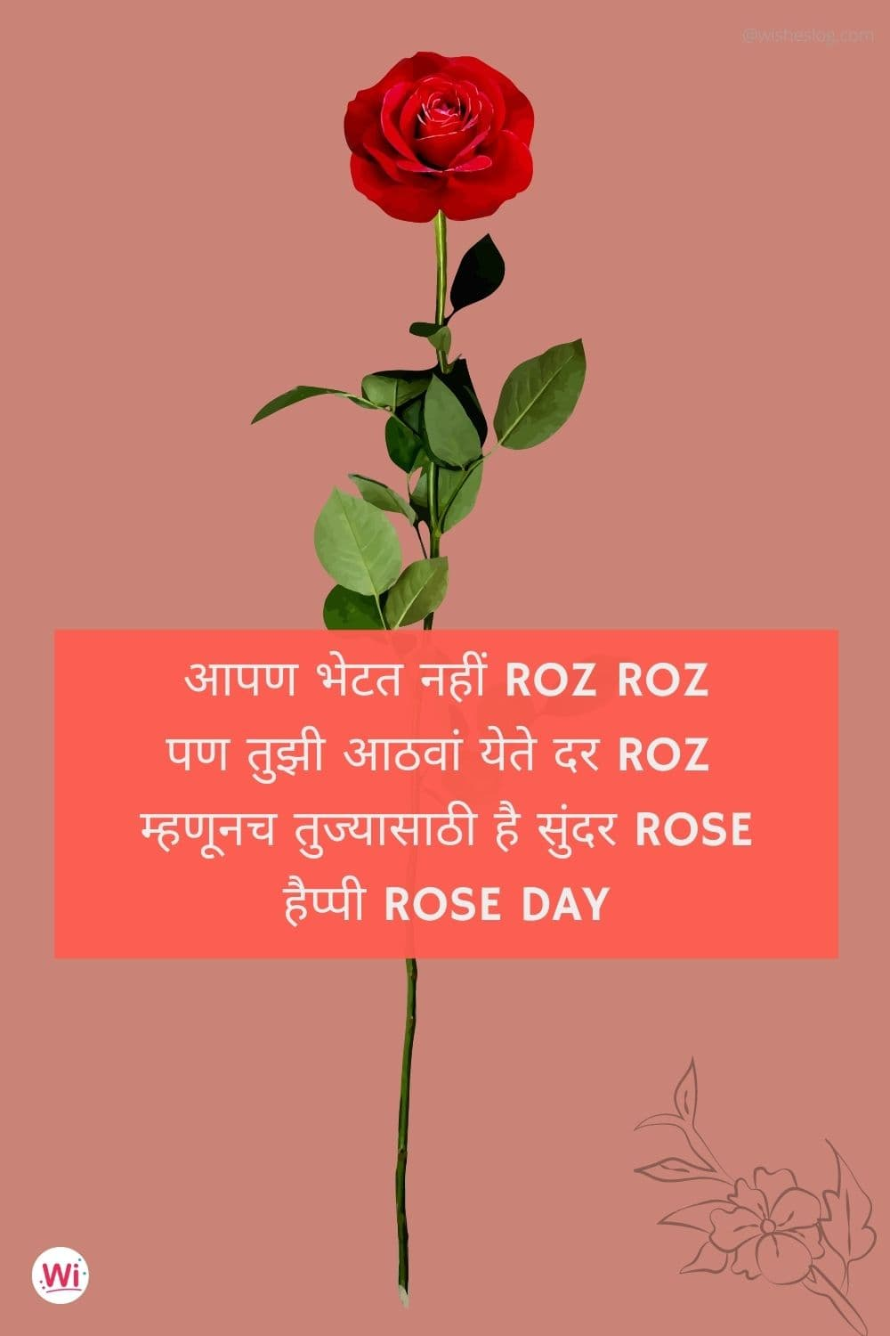 rose day whatsapp status in marathi