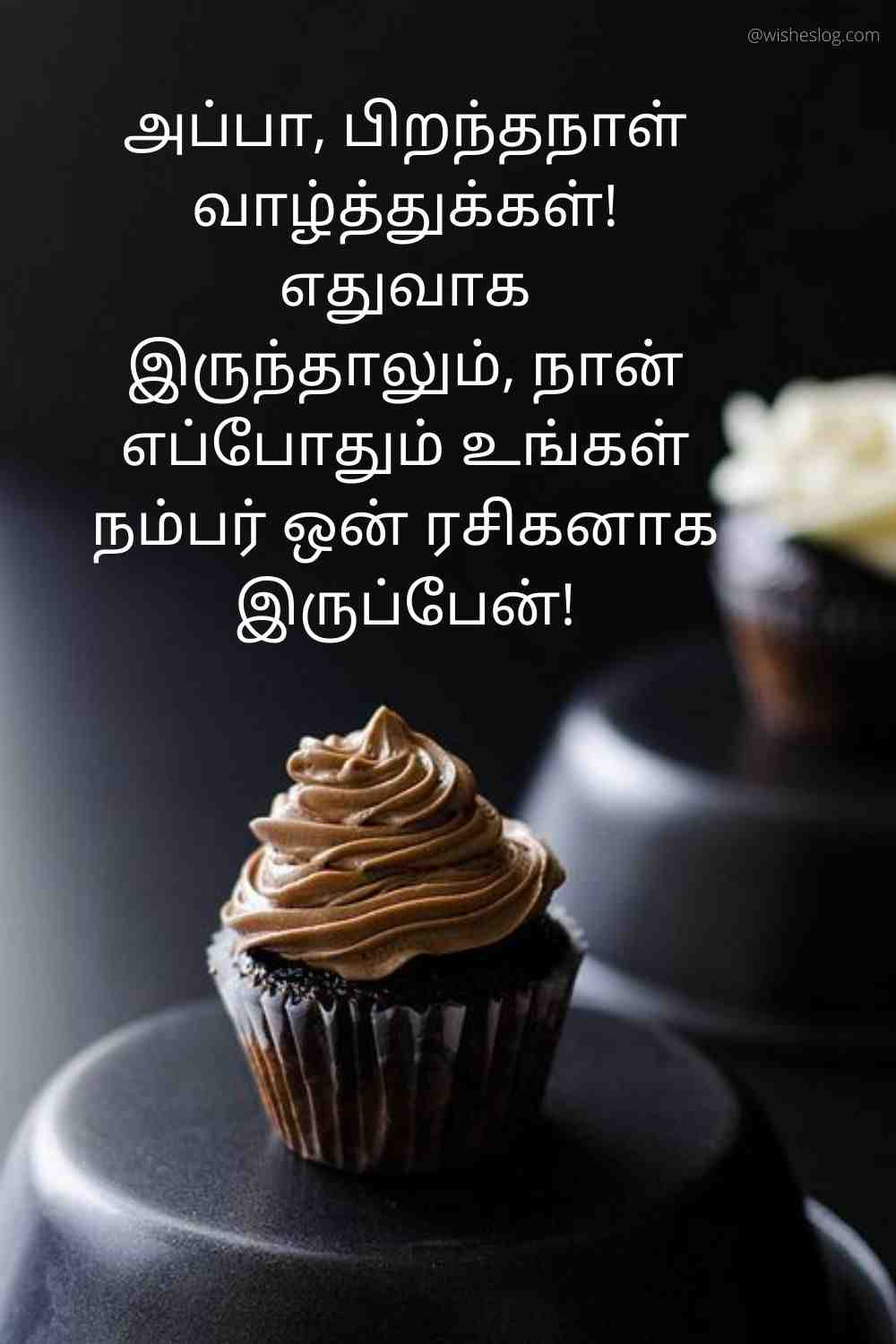 happy birthday in tamil for daddy