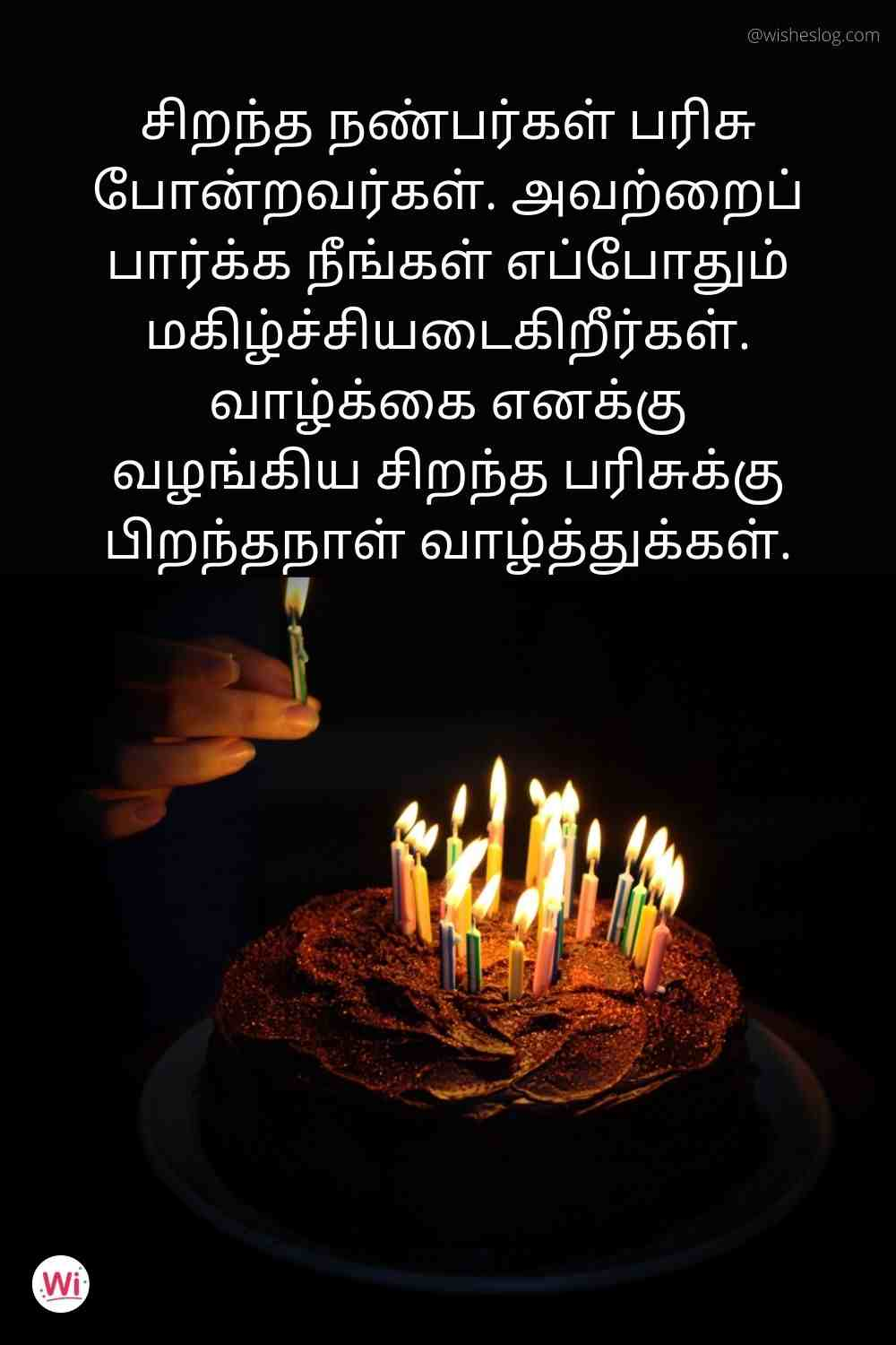 birthday wishes to best friend in tamil