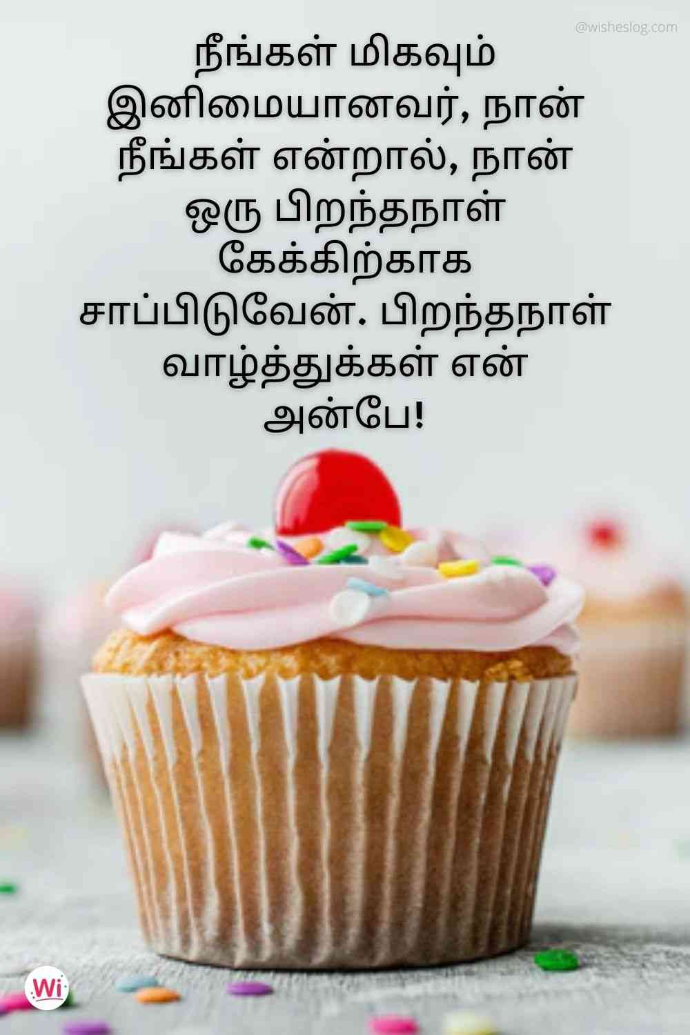 happy birthday kavithai for girlfriend