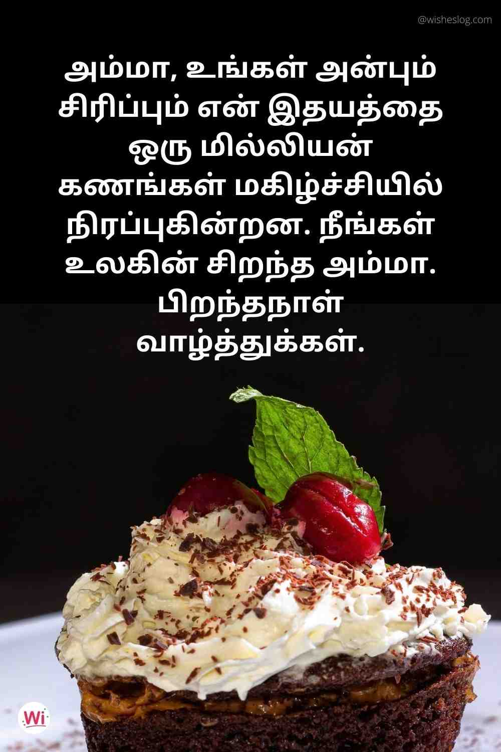 birthday wishes quotes in tamil for mom