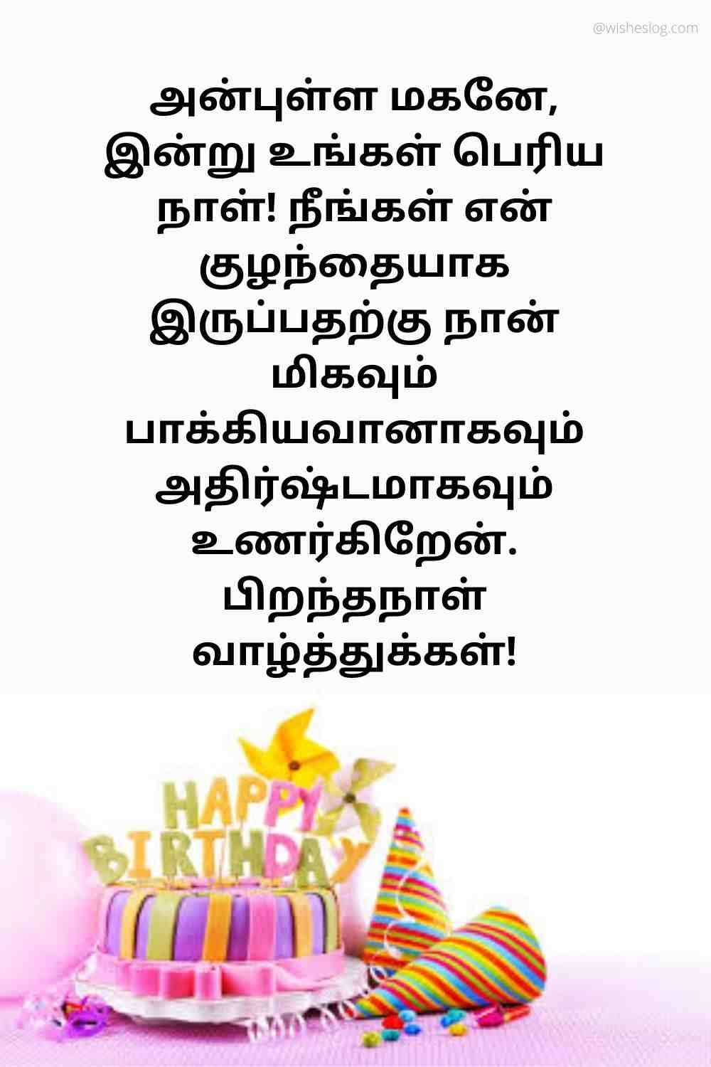 birthday wishes in tamil for son