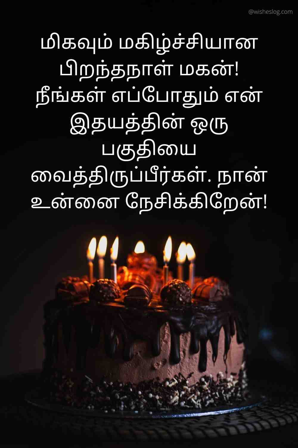 happy birthday in tamil for son