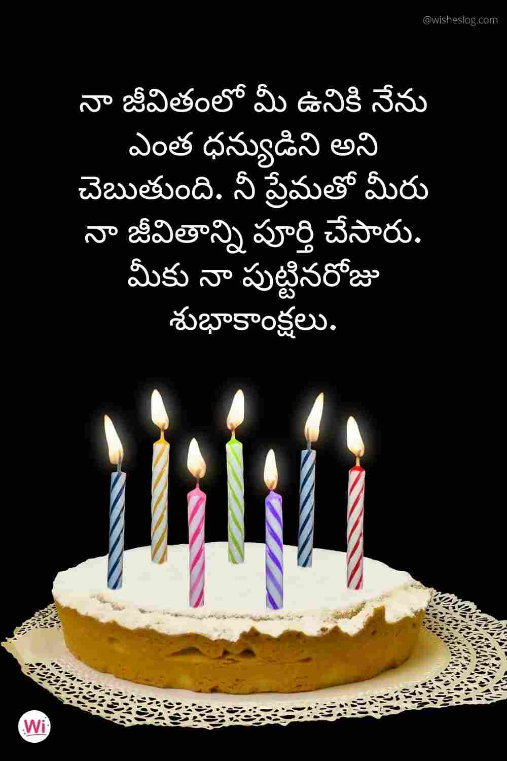 happy birthday bf in telugu