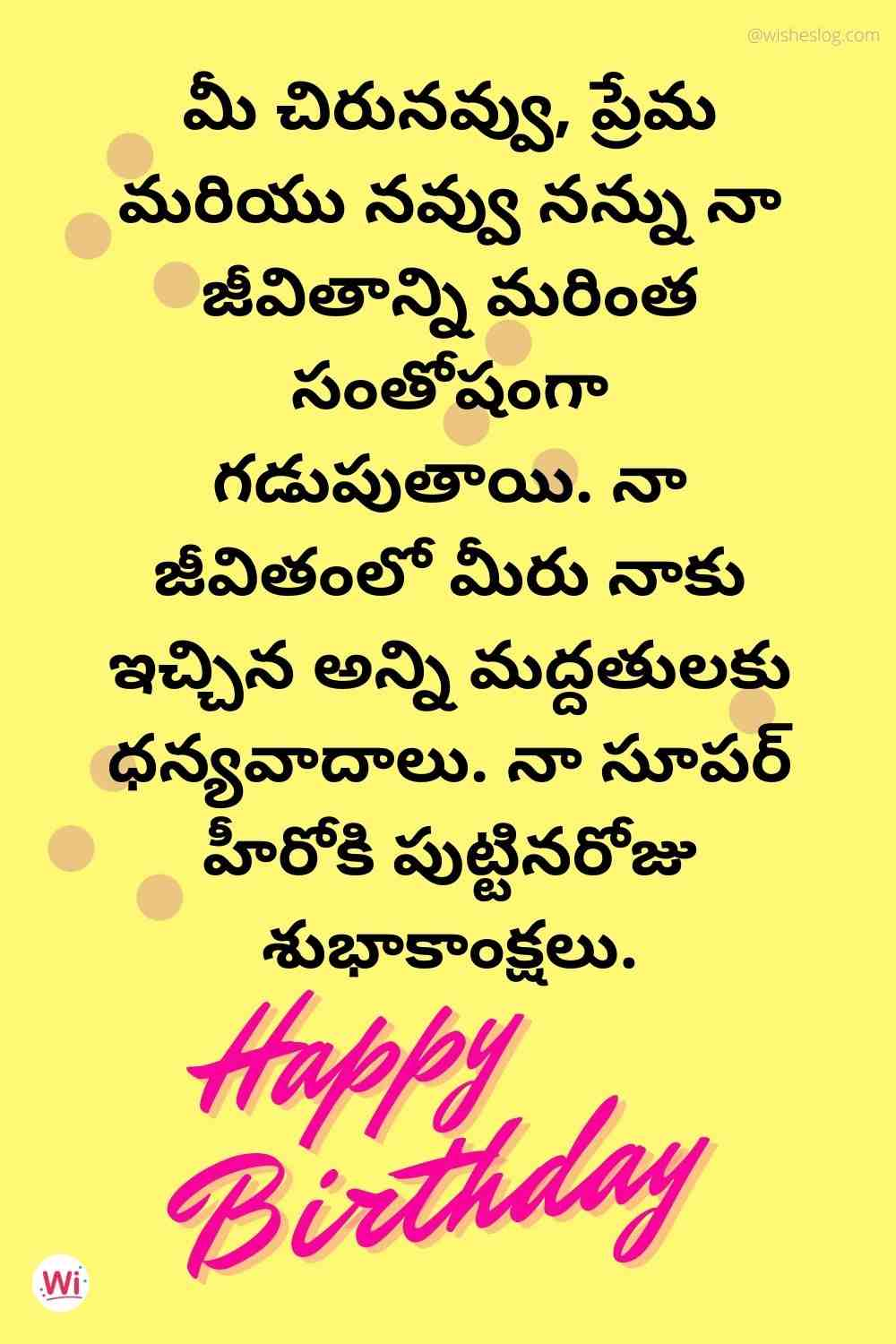 happy birthday in telugu language