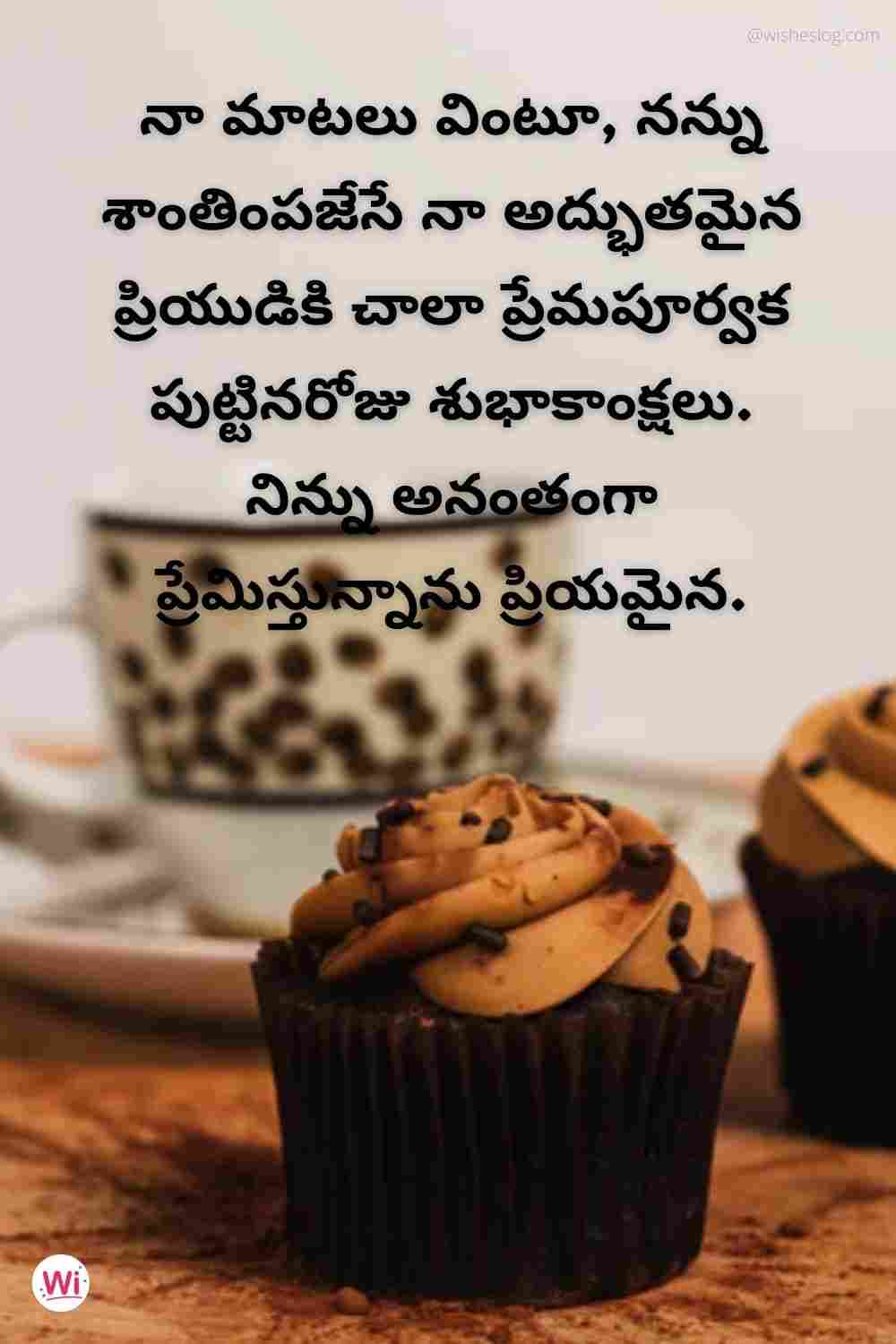 happy birthday in telugu text