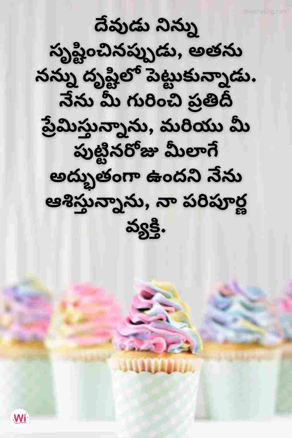 happy birthday to you thammudu