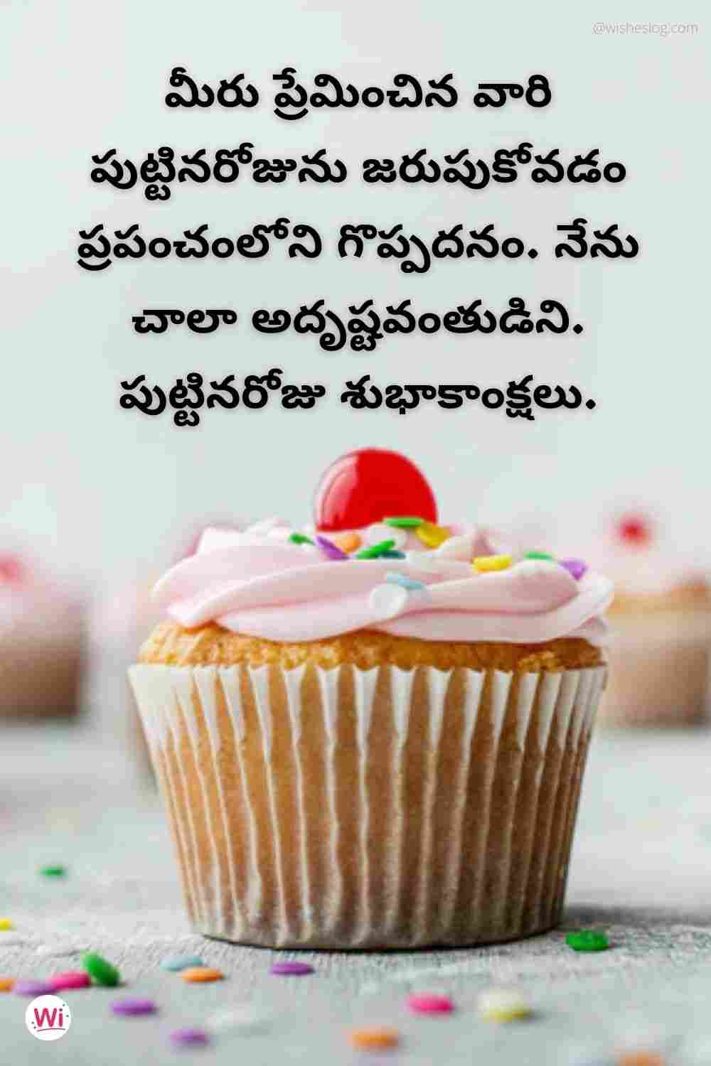happy birthday wishes in telugu images free download