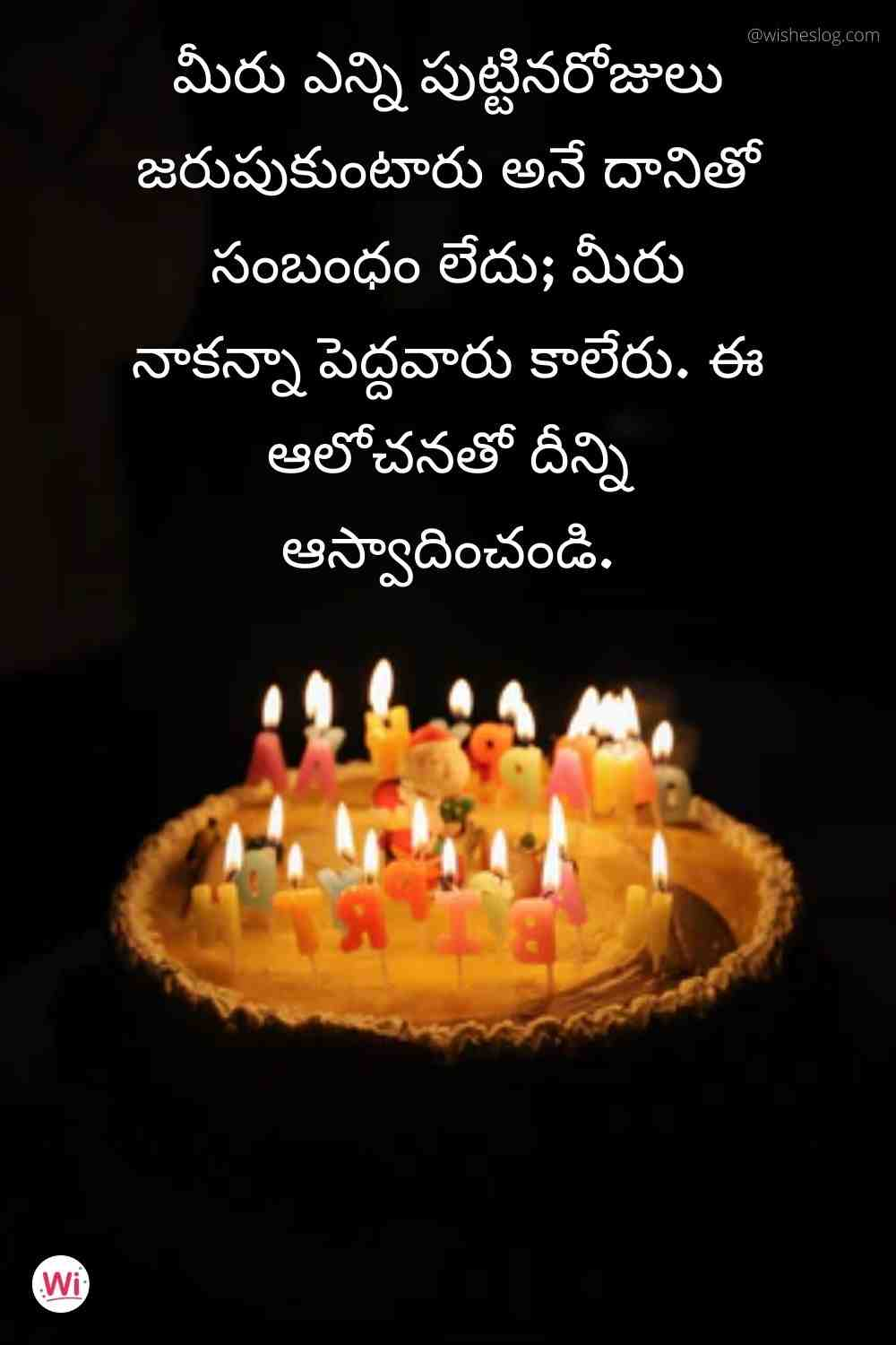 birthday wishes quotes in telugu for little brother
