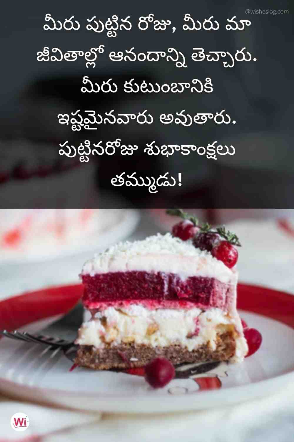happy birthday wishes in telugu younger brother