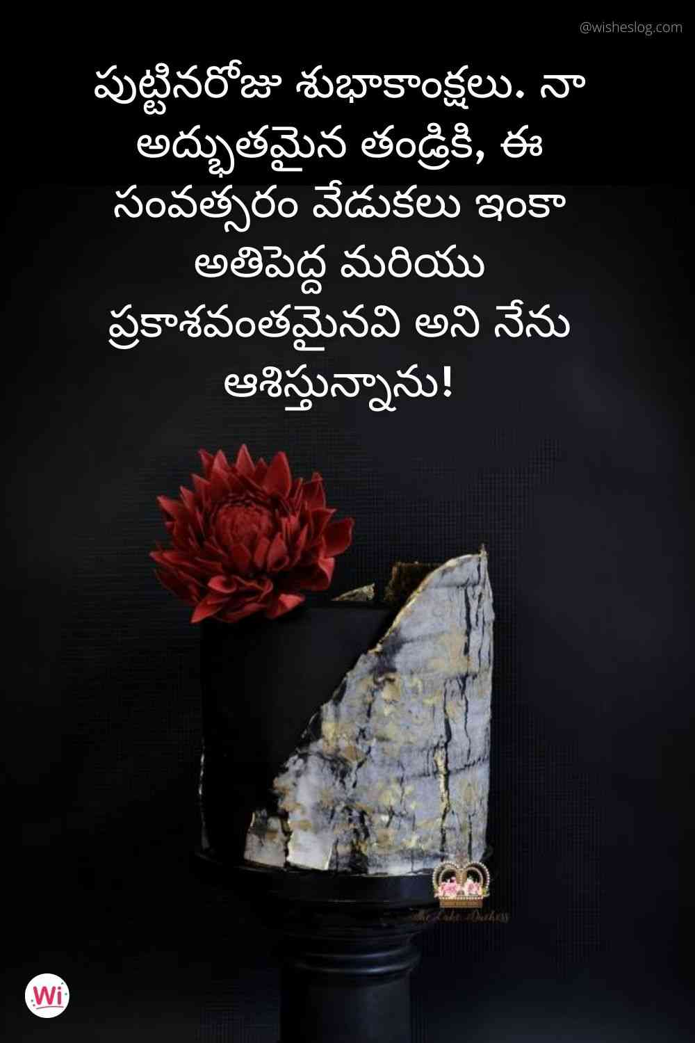 birthday wishes quotes in telugu for dad