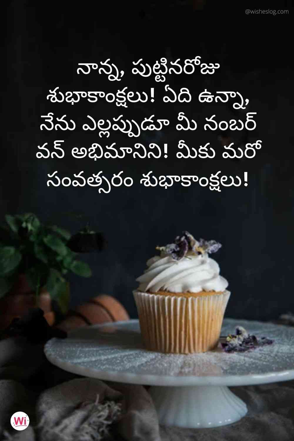 happy birthday images in telugu for father