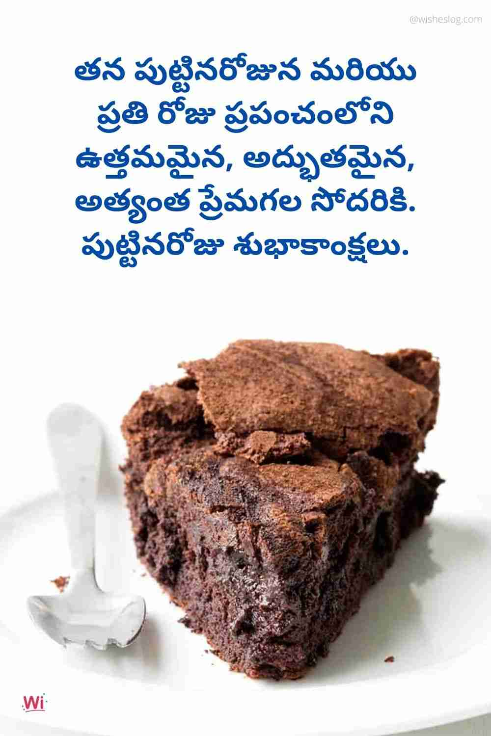 happy birthday images in telugu for sister