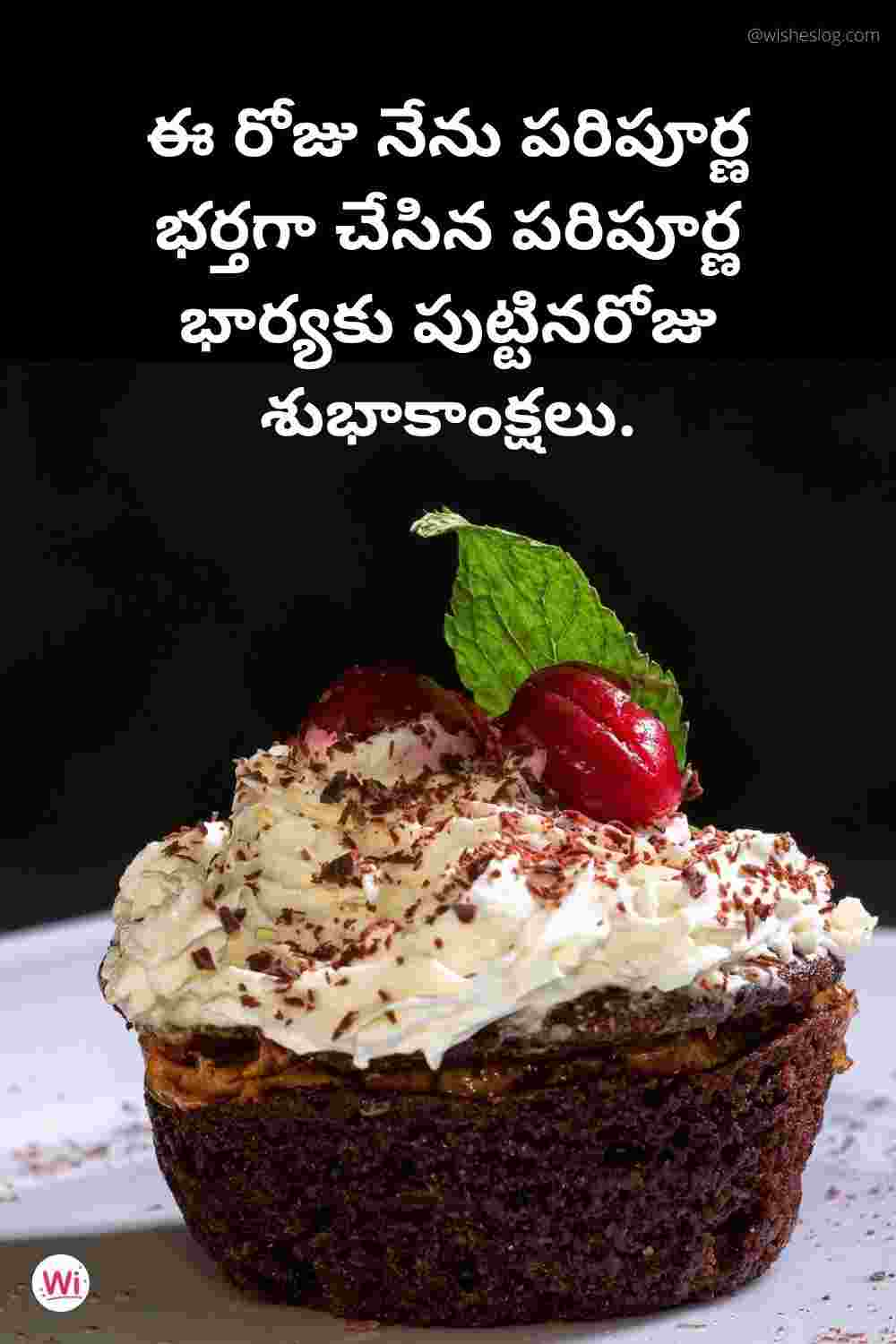 birthday wishes in telugu text for wife