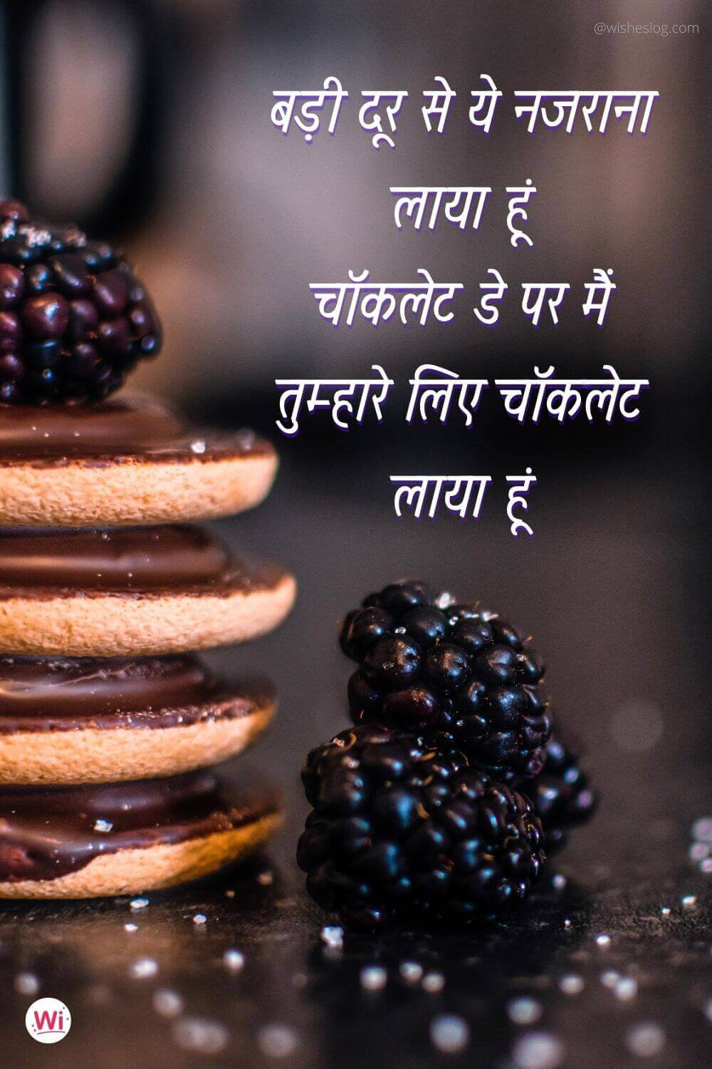 chocolate day quotes in hindi for girlfriend