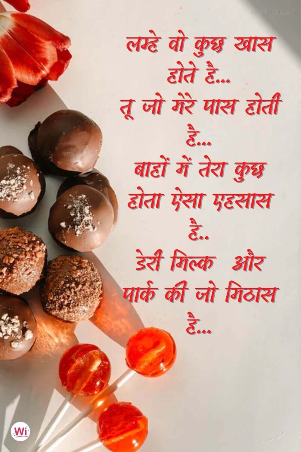 chocolate day msg for girlfriend in hindi
