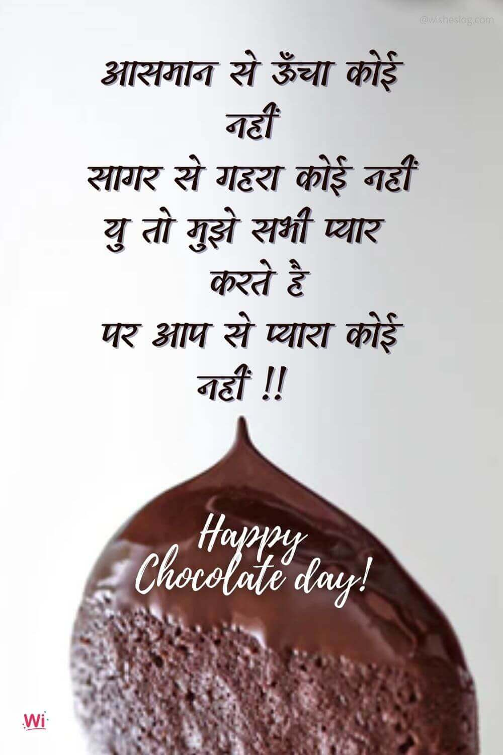 chocolate day wishes for girlfriend in hindi