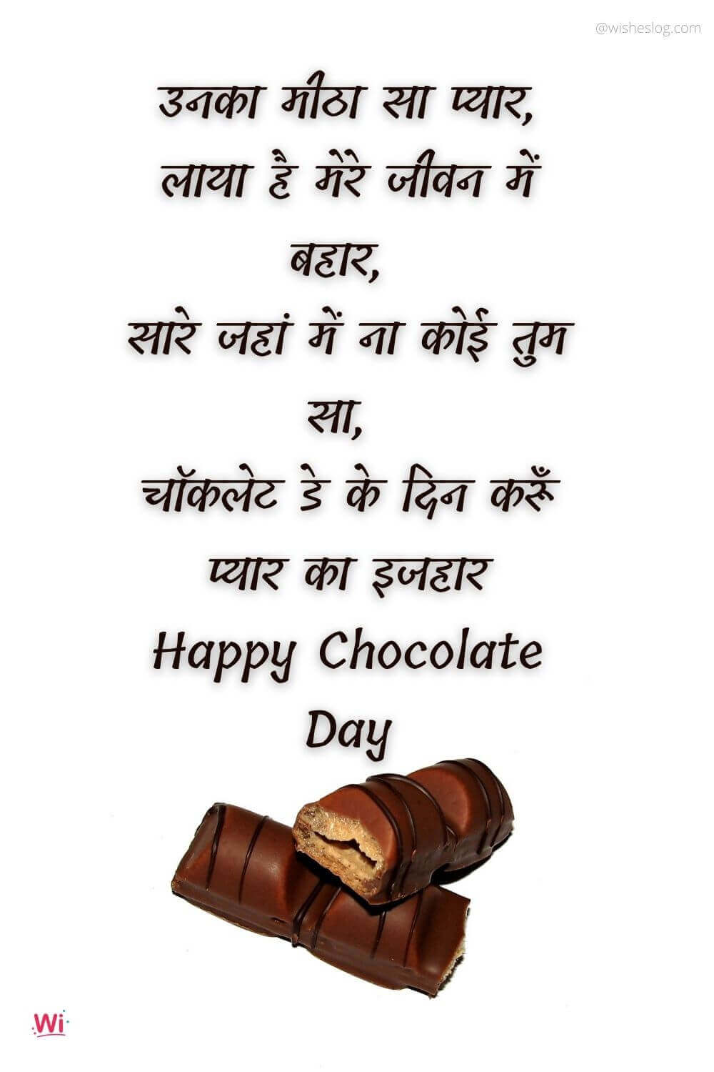 chocolate day quotes for girlfriend in hindi