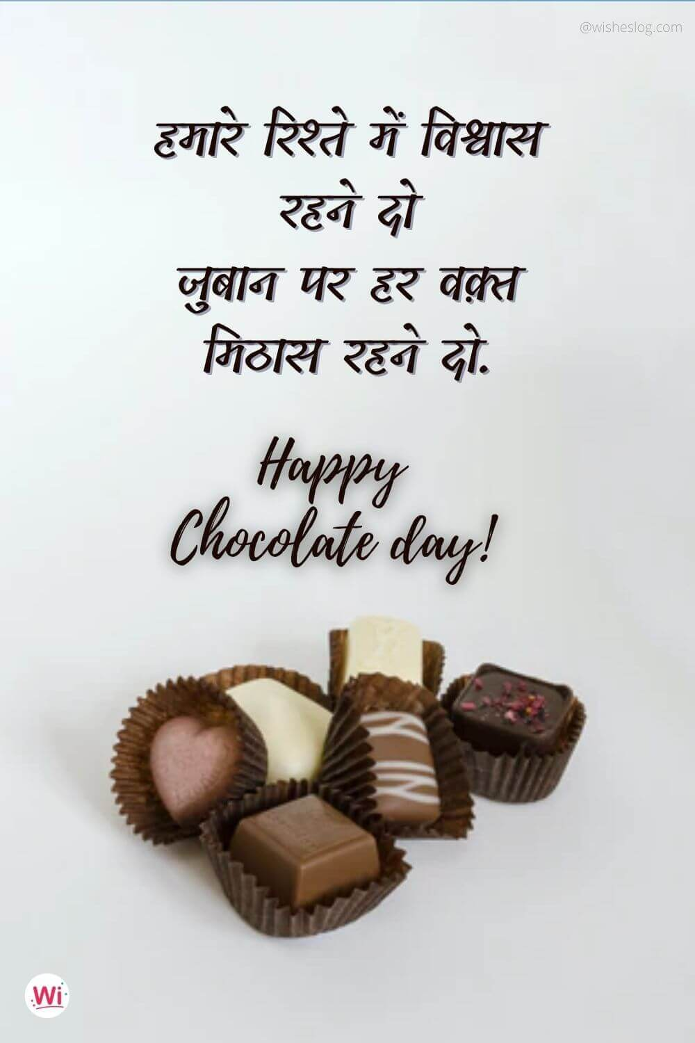 chocolate day msg in hindi