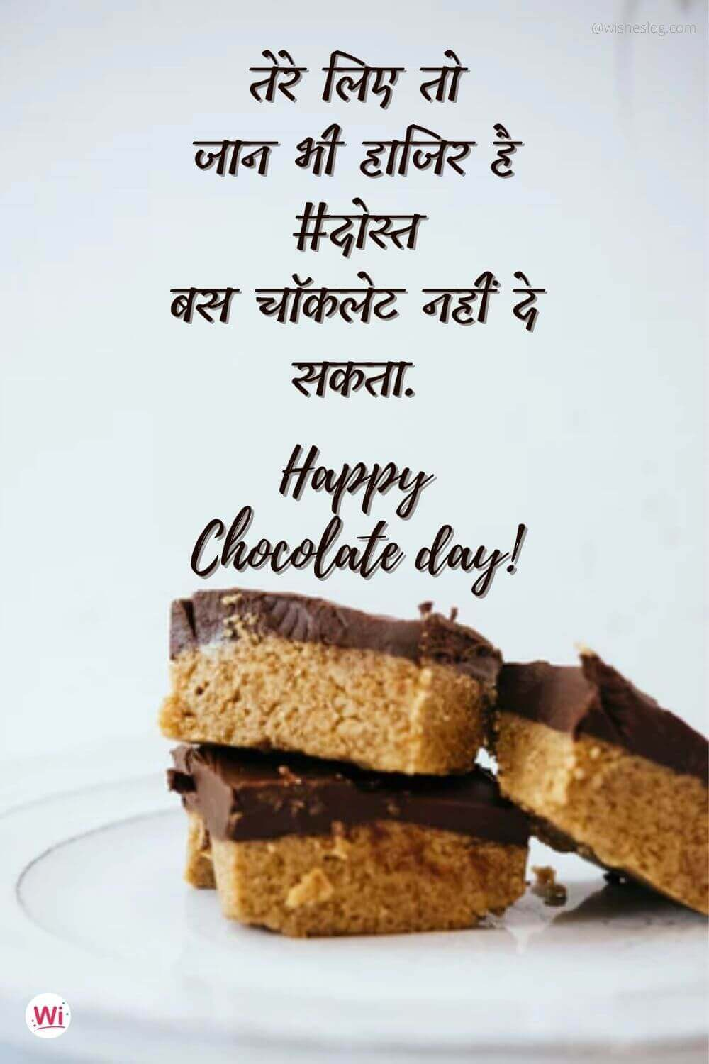 happy chocolate day wishes for dost