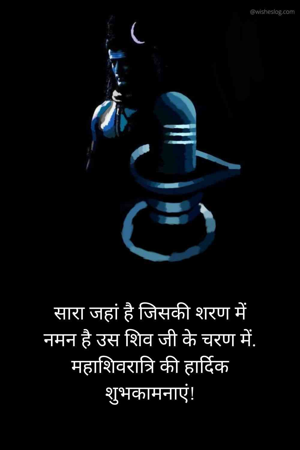 mahashivratri images in hindi