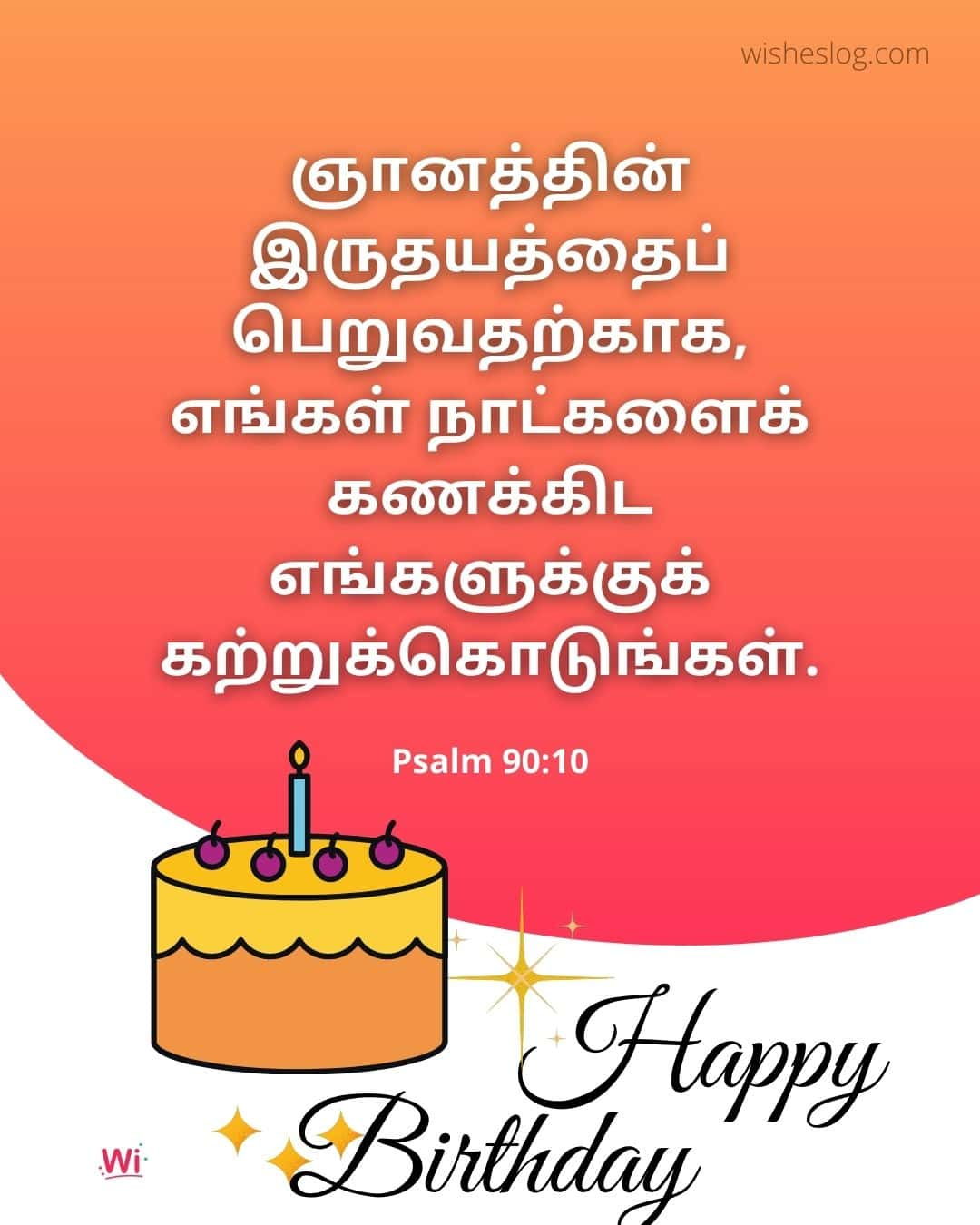bible verses for birthdays blessing in tamil