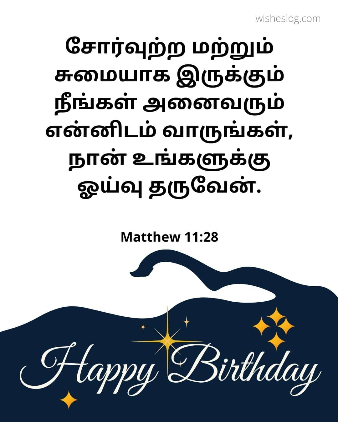 bible words for birthday wishes in tamil