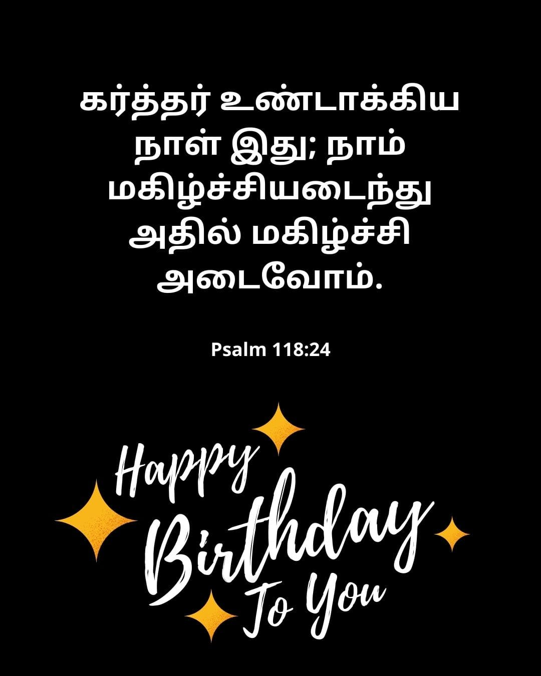birthday blessing bible verses in tamil