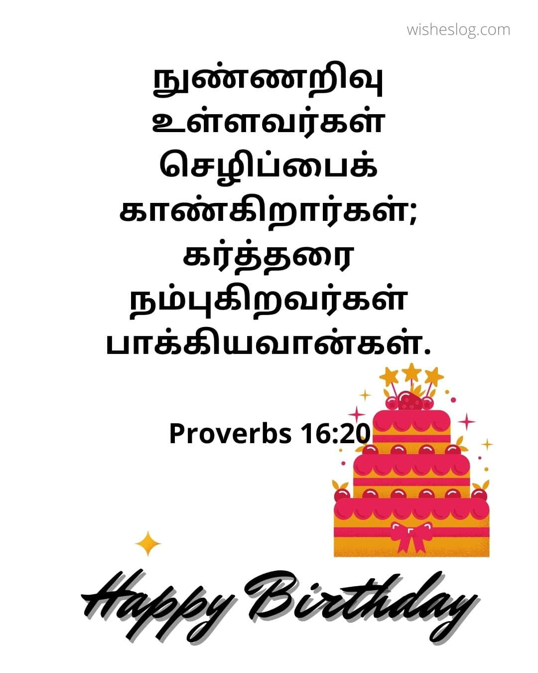 birthday wishes bible verses in tamil