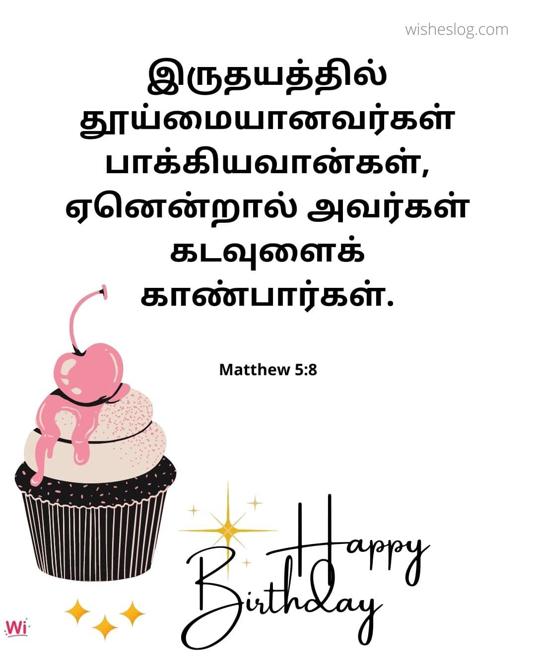 birthday wishes with bible verses in tamil